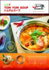Shaburi Tom Yum Soup