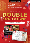Double Your Stamps!