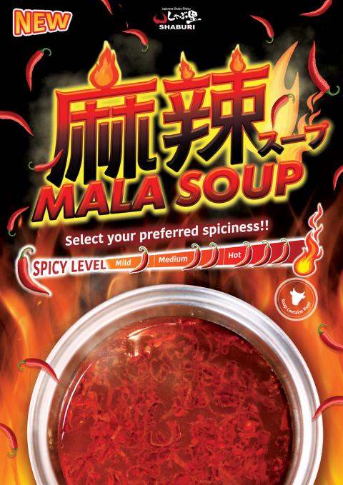 Seasonal Soup Mala